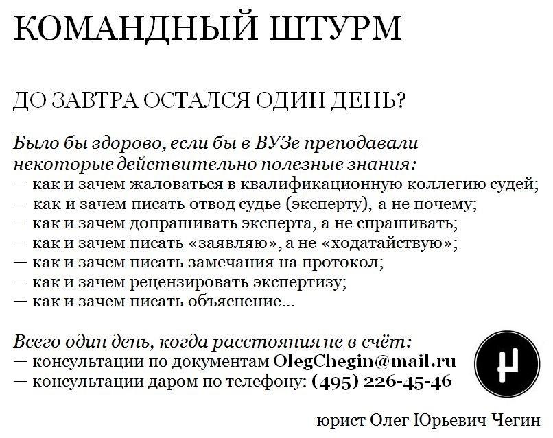 ходатайство о приобщении документов к материалам дела гпк рф образец - фото 11